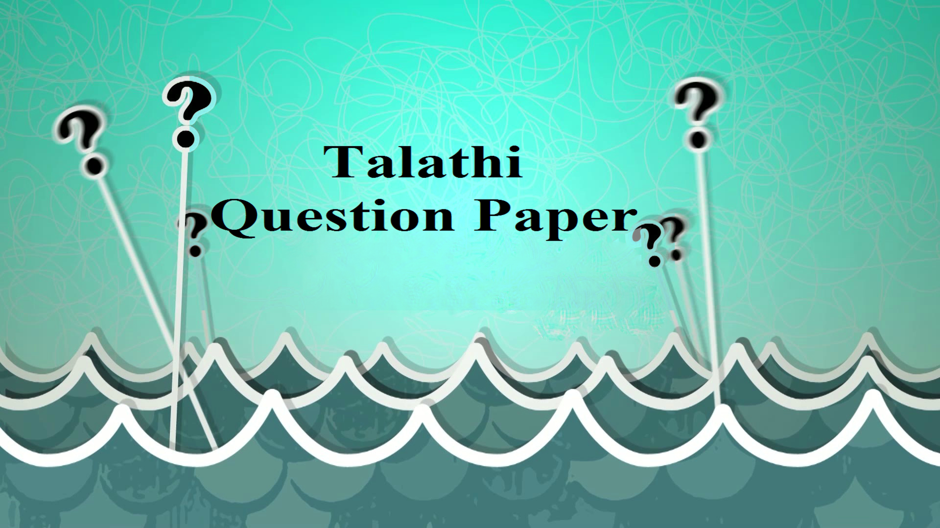 Talathi Previous Year Question Paper