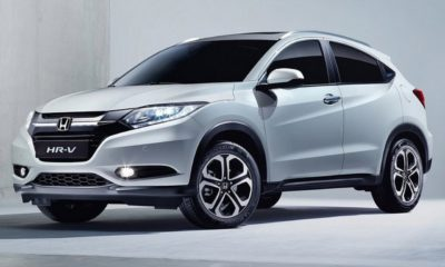 Honda HR-V 2018 Price in Pakistan