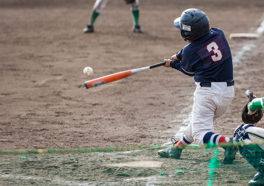 Important Things You Should Know About Different Types of Baseball Jersey