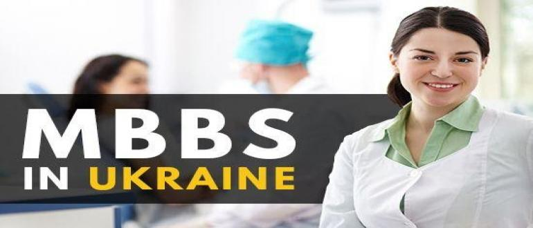 Is Ukraine A Good Destination for MBBS Studies?